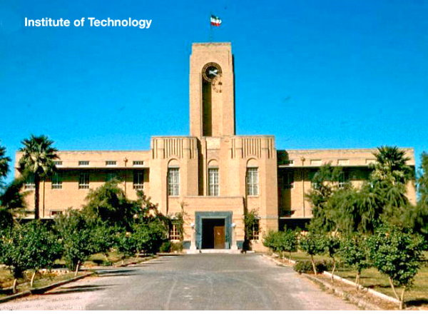 مدرسه فنی (Technical School)