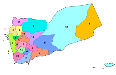Yemen governorates.png